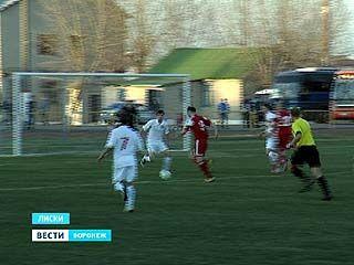 Воронежские футболисты не смогли открыть сезон победой