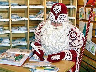 Воронежские малыши получили весточку от Деда Мороза из Великого Устюга