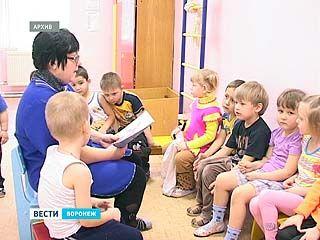 Воронежские мамы за свой труд в воспитании детей могут получить зарплату
