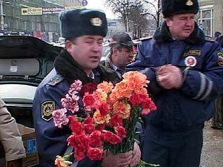 Воронежские милиционеры поздравляют автолюбительниц  с 8 марта
