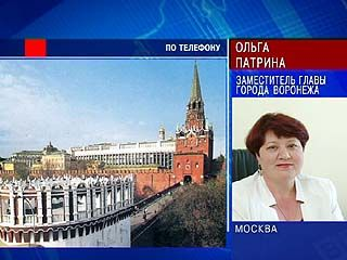 Воронежские муниципалитеты отправились в Москву искать инвесторов