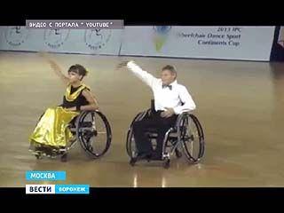 Воронежские паралимпийцы завоевали высшие награды Кубка Континентов