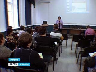 Воронежские педагоги стали учениками в Тамбове