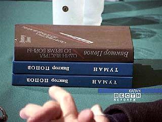 Воронежские писатели подарили калачеевской библиотеке свои книги