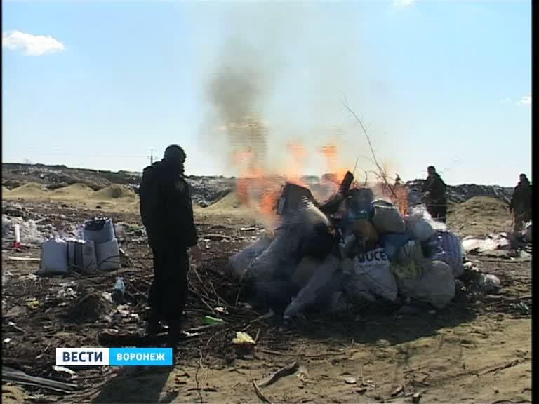Воронежские полицейские уничтожили крупную партию запрещённых препаратов