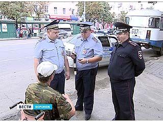 Воронежские полицейские ведут постоянную борьбу с попрошайками на дорогах