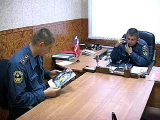 Воронежские пожарники получили ордена мужества от президента