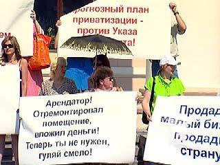 Воронежские предприниматели защищают свои права