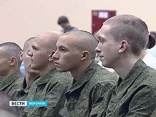 Воронежские призывники будут служить в Кремлевском полку