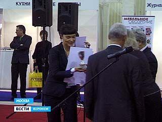 Воронежские производители мебели вернулись с международной выставки с наградой