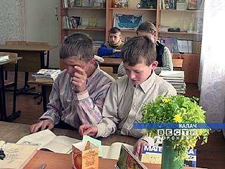 Воронежские школьники будут учиться по интерактивным доскам