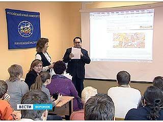Воронежские школьники осваивают киберпространство