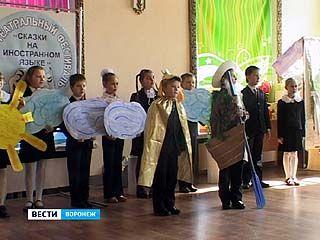 Воронежские школьники приняли участие в детском театральном фестивале