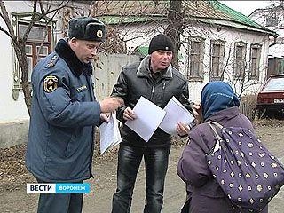 Воронежские спасатели провели рейд пожарной безопасности