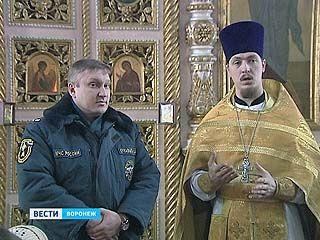 Воронежские спасатели решили призвать на помощь небесные силы