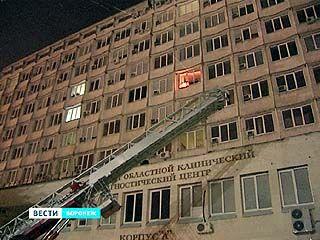 Воронежские спасатели тренировались тушить диагностический центр