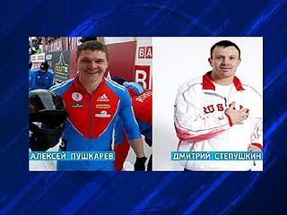 Воронежские спортсмены выступят на Олимпийских играх в Сочи
