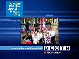 Воронежские студенты лучше всех разговаривают на английском языке