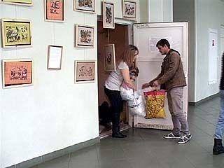 Воронежские студенты собрали вещи для ребят Бобровской школы-интерната