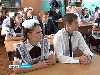 Воронежские ученики встретили День знаний в школьной форме
