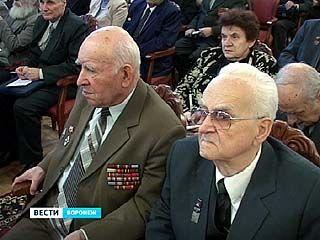 Воронежские ветераны делились проблемами с городскими властями