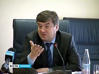 Воронежские власти намерены заняться развитием городских территорий