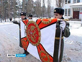 Воронежские военные теперь будут служить под новым знаменем