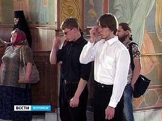 Воронежские выпускники молились на удачный ЕГЭ