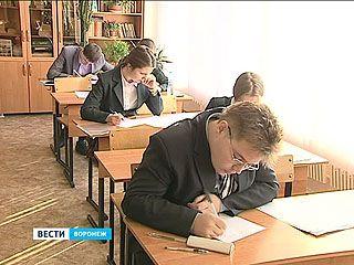 Воронежские выпускники снова пишут итоговое сочинение