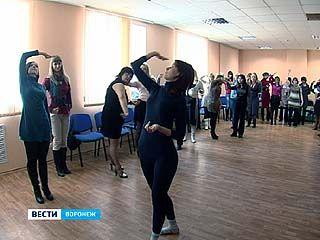 Воронежские женщины решили научиться флирту и отношениям с мужчинами