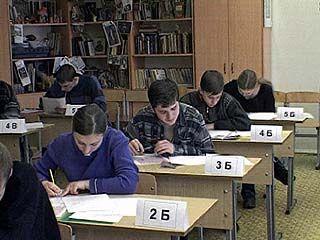 Воронежским школьникам приходится сдавать ЕГЭ не в своих школах