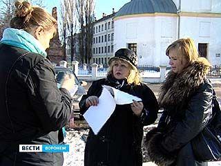 Воронежским учителям отказали и в областном суде