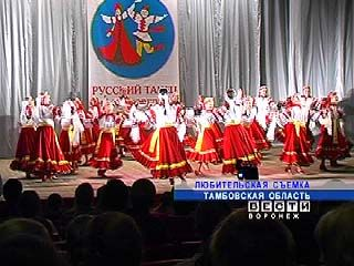 """Воронежский ансамбль """"Карагод"""" победил на фестивале"""
