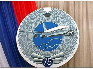 Воронежский авиационный завод отметил 75-летие
