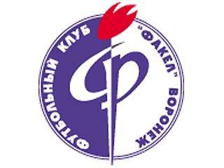 """Воронежский """"Факел"""" открыл сезон"""