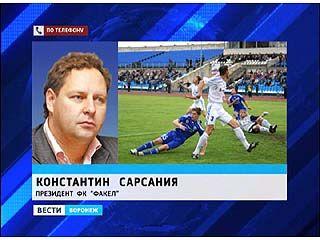 "Воронежский ""Факел"" ожидают перестановки"