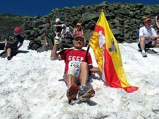 Воронежский флаг появился на вершине горы Конжаковский Камень