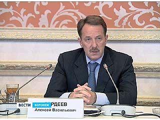 Воронежский губернатор принял участие в видеоконференции
