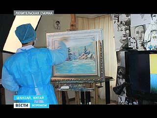 Воронежский художник решил постичь современное искусство, уничтожив классическое