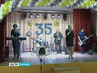 Воронежский лицей ╧2 отметил 35-летний юбилей