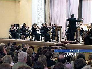Воронежский молодежный симфонический оркестр покорил французских меломанов