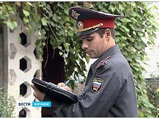 Воронежский полицейский стал третьим во всероссийском конкурсе участковых