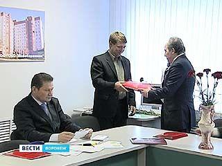 Воронежский союз строителей отметил свой первый юбилей