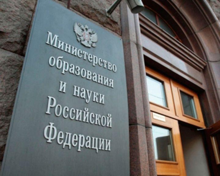 Воронежский вуз вошёл во Всероссийский список первых опорных университетов