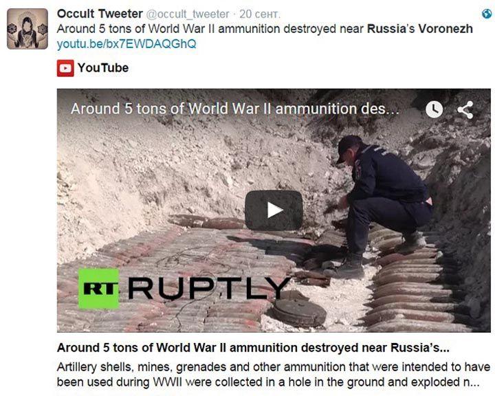 Воронежский взрыв за рубежом