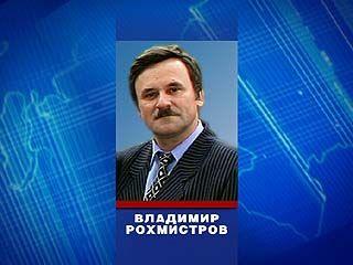Воронежское управление ФАС возглавит Владимир Рохмистров