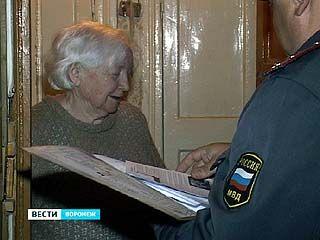 Воронежское управление МВД проводит ликбез против мошенничества