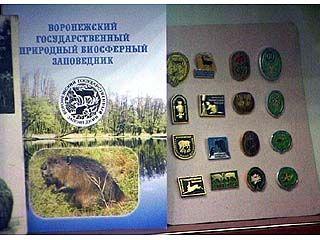 Воронежскому биосферному природному заповеднику - 80 лет