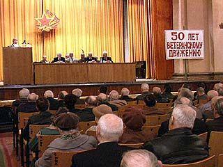 Воронежскому городскому совету ветеранов исполнилось 20 лет
