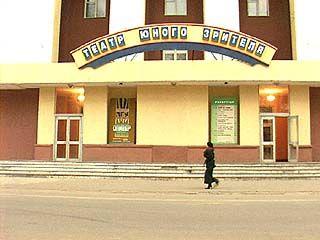Воронежскому театру юного зрителя исполнилось 45 лет